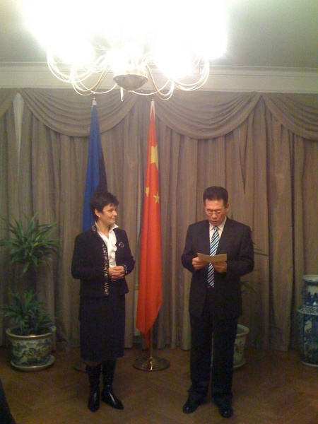 Laine ja Hiina suursaadik